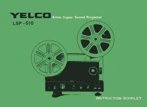 Product picture YELCO LSP-510 SUPER 8 PROJECTOR MANUAL
